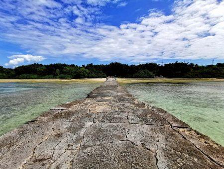 Le Japon tropical: Ishigaki & Taketomi Jima