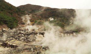 La préfecture de Nagasaki : volcanisme et mémoire